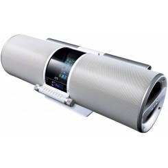 JVC boomblaster RV-S1W
