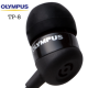 Olympus TELEFONPICKUP TP-8